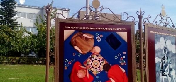 Izložba slika Viktorije Rabžajeve u Otočcu