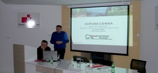 Nadzor nad drvnom industrijom - na seminaru u Otočcu