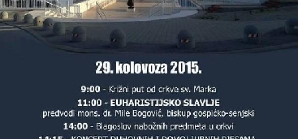 29. kolovoza - Dan hrvatskih mučenika