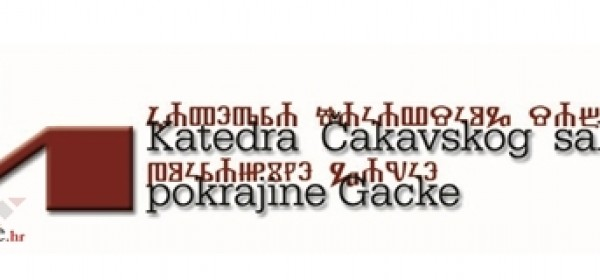 Katedra Čakavskog sabora pokrajine Gacke se uskladila sa zakonom