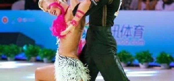 Međunarodno plesno natjecanje WDSF Croatian Trophy