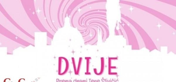 """""""Dvije"""" -premijera predstave u nedjelju, 8. ožujka"""