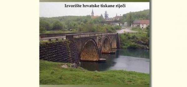 """Predstavljanje knjige """"Kosinj: Izvorište hrvatske tiskane riječi """""""