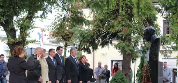 Obilježavanje Dana neovisnosti Republike Hrvatske u Gospiću