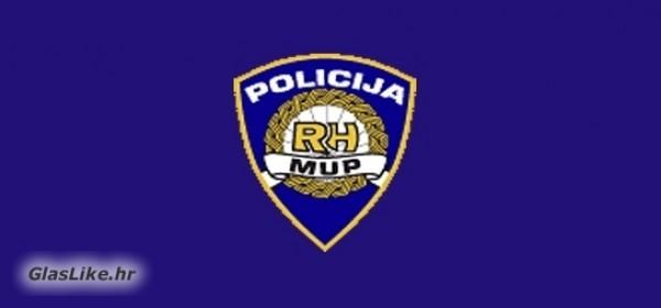 Otkazana Svečana akademija i sve aktivnosti povodom obilježavanja Dana policije i blagdana Sv. Mihovila
