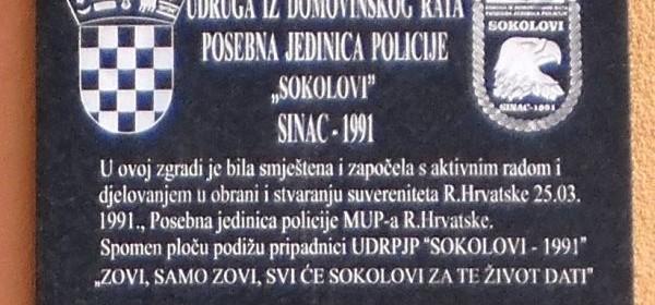 Da se ne zaboravi ! 24 godine od osnutka Posebne jedinice policije – Specijalne policije iz Otočca