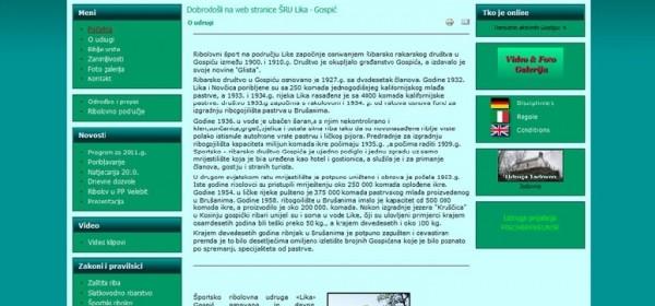 """Održana Skupština SRU """"Lika"""" Gospić"""