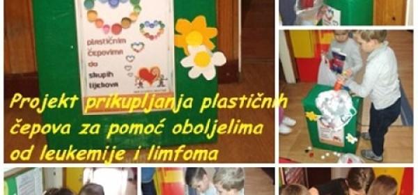 Skupljanje čepova za djecu oboljelu od leukemije i limfoma