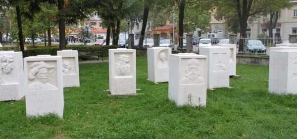 Predstavljanje Gačanskog parka hrvatske memorije