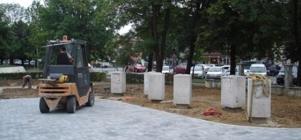 U utorak večer o Gačanskom parku hrvatske memorije