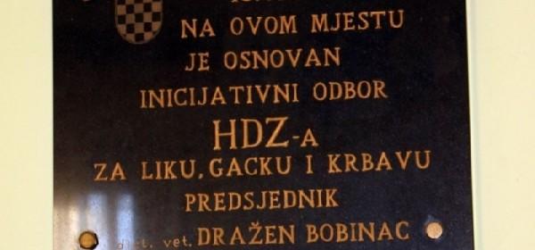 U subotu obilježavanje 26.obljetnice HDZ-a Otočac
