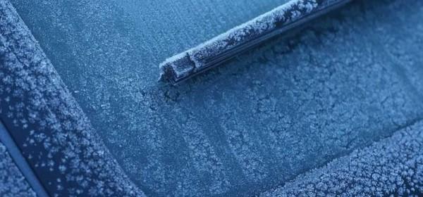 Jutros mraz u Otočcu