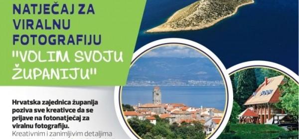 """Hrvatska zajednica županija pokreće fotonatječaj """"Volim svoju županiju"""""""