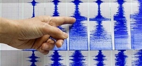 Potres u Otočcu