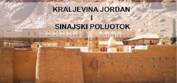 Kraljevina Jordan i Sinajski poluotok - putopisno predavanje