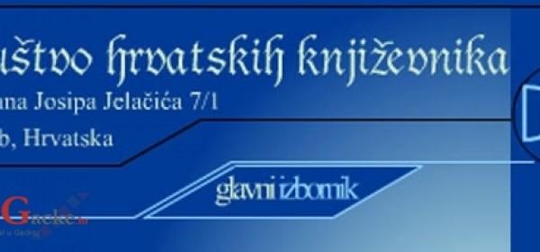 Predstavljanje Otočkog dekamerona u DHK u Zagrebu