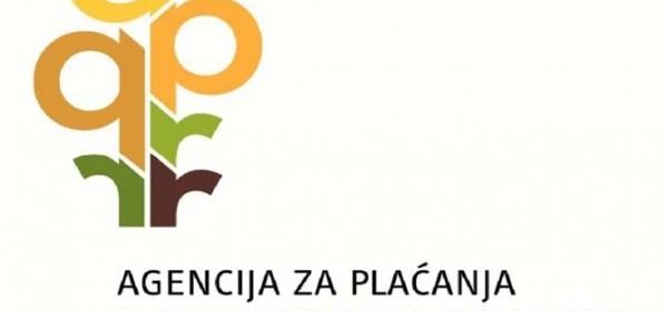 Plan natječaja u 2017.