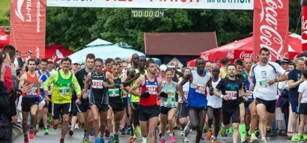32. Plitvički maraton - 3. i 4. lipnja