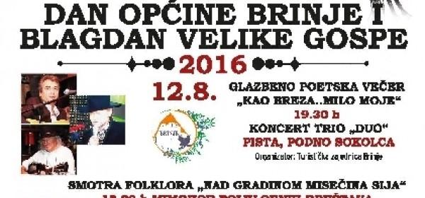 "1.Smotra folklora ""Nad Gradinom misečina sija"" u Brinju"