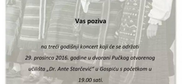 """Godišnji koncert HKUD """"Široka Kula"""" u Gospiću"""