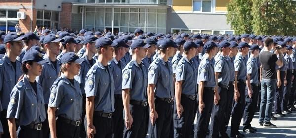 Natječaj za zanimanje policajac/policajka