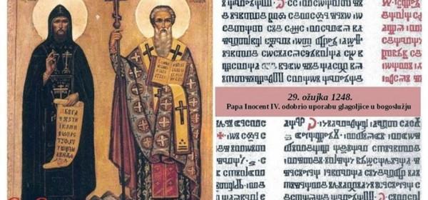 29. ožujka - još jedan dan važan za hrvatski jezik