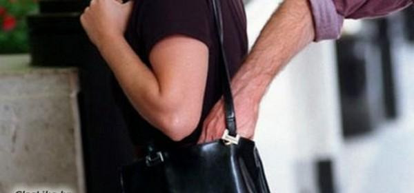 Čuvajte torbice