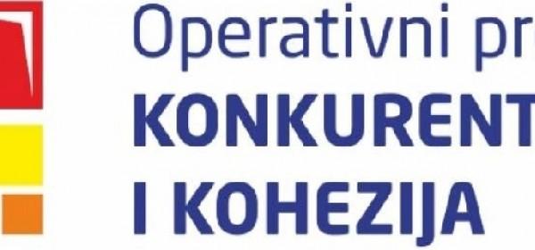 Poziv Ministarstva gospodarstva MSP-ovima