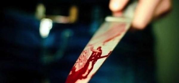 Imao i nož posla ...