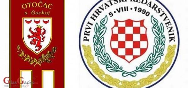 Sutra u Otočcu glavna proslava 27. obljetnice Udruge prvi hrvatski redarstvenik