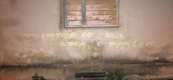 Antifašistička provokacija na Udbini