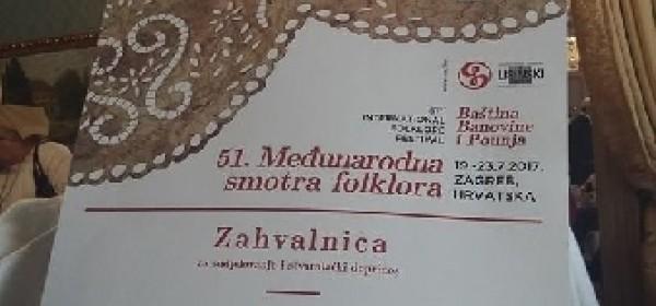 Dangubice večeras na Gradecu