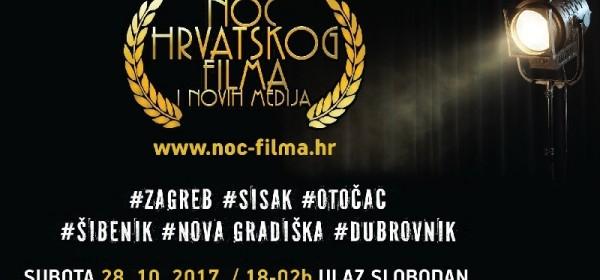 Poslastica za ljubitelje filma - 4. Noć hrvatskog filma i novih medija!