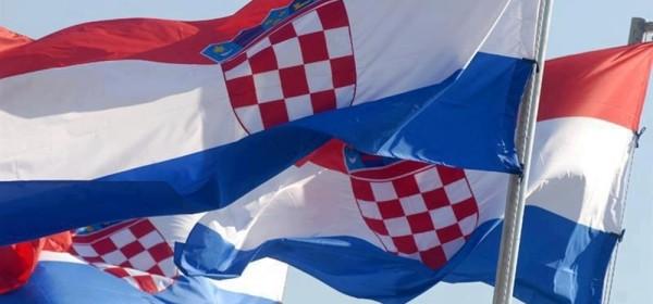 Program obilježavana Dana državnosti u Gospiću