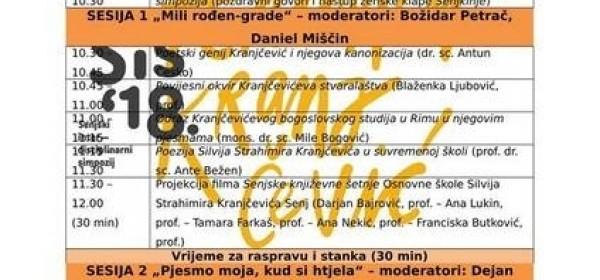 U Senju će se pod pokroviteljstvom Grada Senja 27. i 28. travnja održati prvi Senjski interdisciplinarni simpozij – Fenomen Kranjčević: