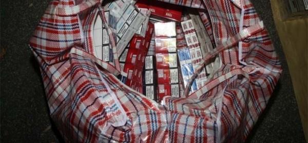 Dolijao kradljivac cigareta