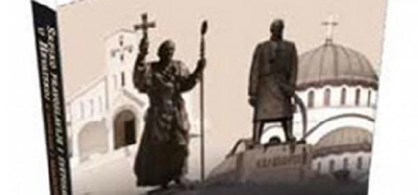 O srpskomu pravoslavlju i svetosavlju - 26. travnja u Kinu Korzo