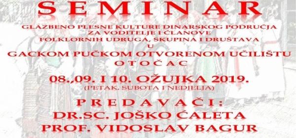 """Prijave za seminar """"Dinarske pjesme i plesovi: glazbeno-plesna kultura dinarskog područja"""""""