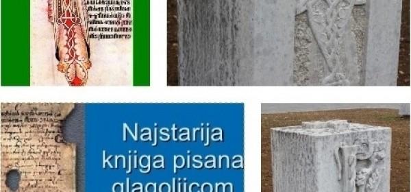 Najava: o otkrićima glagoljskih rukopisa na Festivalu znanosti