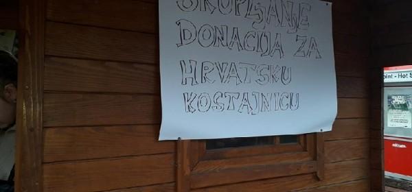 Akcija za Hrvatsku Kostajnicu