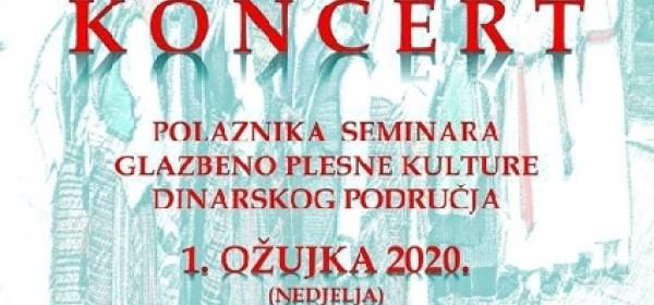 1. ožujka - završni koncert