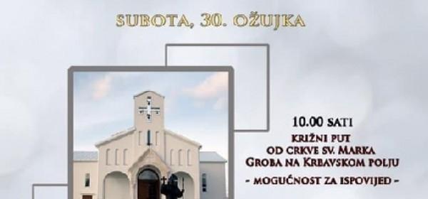 Biskupsko korizmeno hodočašće na Udbinu - 30. ožujka