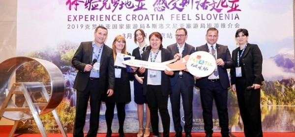 Hrvatska turistički vabi Kinu