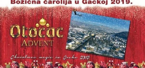13. Božićni sajam - 21. i 22. prosinca