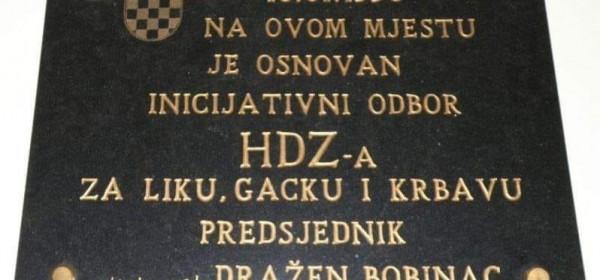 30 godina od utemeljenja Inicijativnog odbora HDZ-a za Gacku, Liku i Krbavu