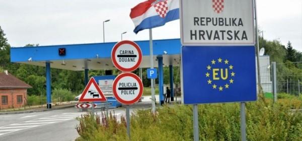 Privremena zabrana prijelaza granice