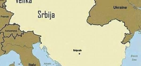 Srbija definisala srpski kulturni prostor