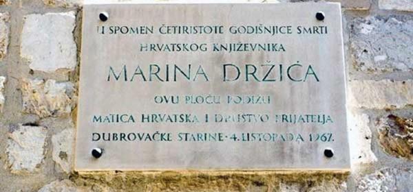 Matica hrvatska: Prisvajanje hrvatske književne baštine u izdanjima Matice srpske je bezočna krađa i otimačina