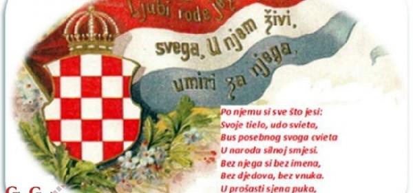 21. veljače - Međunarodni dan materinskoga jezika
