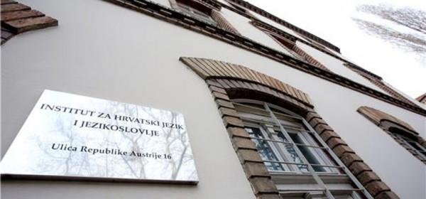Institut predlaže: Bunjevački govor proglasiti hrvatskom kulturnom baštinom